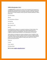 resignation letter email subject the outsiders book report essay resignation letter email subject the outsiders book report essay 6402307 jpg