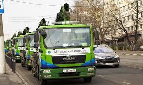 В Москве самыми опасными местами для парковки назвали Пресненскую  Самые опасные для парковки места назвал гендиректор главного контрольного управления Администратор московского парковочного пространства Александр Гривняк