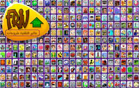 In this website, friv 1000, relax and enjoy discovering the top friv1000 games online. Jeux De Friv 250 Cute766