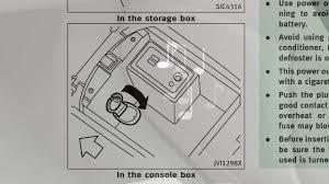2017 infiniti q50 bluetooth streaming audio youtube 2015 Infiniti Q50 Fuse Box Diagram 2017 infiniti q50 bluetooth streaming audio Infiniti M35x Fuse Box Diagram