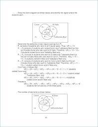 powerpoint venn diagram intersection netztipps org venn diagram roster form wiring diagram