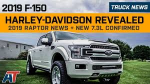 2019 F150 Harley Davidson Revealed | 2019 Raptor Update | 7.3L V8 ...