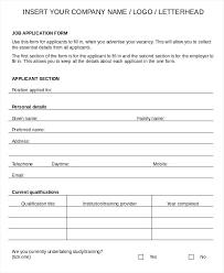 Standard Job Application Form Template Standard Job Application Form