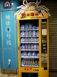 Weirdest Vending Machines Enchanting Bizarre Vending Machines Weirdomatic