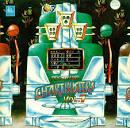Motown Chartbusters, Vol. 7