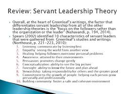 transformational servant leadership theory