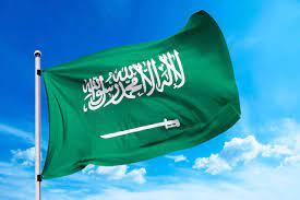 السعودية تعلن عن موعد إجازة اليوم الوطني 91