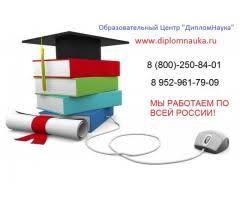 Изучение языков Бесплатные объявления в Липецке  Дипломные курсовые контрольные рефераты