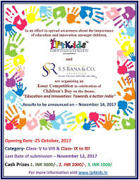 essay competition in celebration of children s day