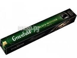 <b>Капсулы</b> Greenfield Чай Black Wonder 10шт