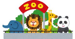動物園のイラスト   かわいいフリー素材集 いらすとや