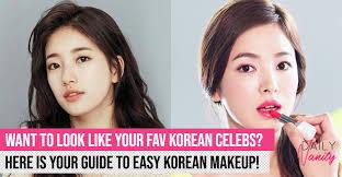 korean makeup tutorial for beginners