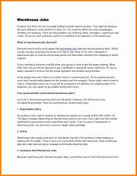 Warehouse Worker Cover Letter Inspirational Cover Letter Warehouse
