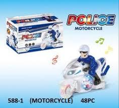 <b>Plastic Motorbike Toy</b> - <b>Plastic Motorcycle Toy</b> Latest Price ...