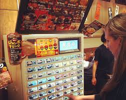 Mcdonalds Vending Machine Japan Awesome Tokyo Kyoto Japan My Top 48 Experiences