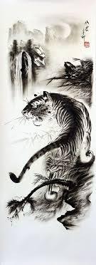chinese tiger drawing. Brilliant Tiger Chinese Tiger Art  Black U0026 White Drawing Throughout