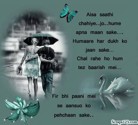 new love shayari hindi