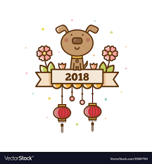 Chinese New Year Card 2018 Royalty Free Vector Image