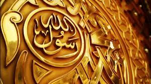 Serta terkandung syiar islam ala nahdlatul ulama. Bacaan Sholawat Nariyah Arab Latin Dan Artinya Serta Fadhilah Membaca