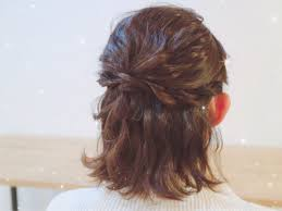 ボブさん向け結婚式にも使える簡単ハーフアップ髪型作り方ご紹介 For