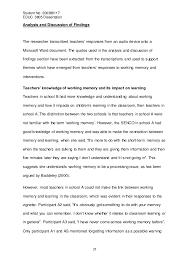 education an essay letter e
