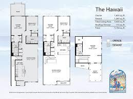 floor plans oceanfront homes for ocean front home designs