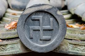 researchers the swastika predates the indus valley  researchers the swastika predates the indus valley civilization