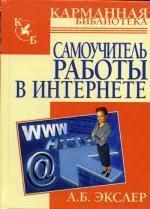 НТ Пресс   Books.Ru — Книги России