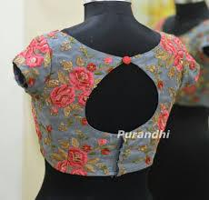 Jacket Back Neck Designs Varsha Ka Dresses Fancy Blouse Designs Stylish Blouse