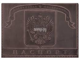 Купить <b>Обложка Brauberg Герб Brown</b> 237186 по низкой цене в ...