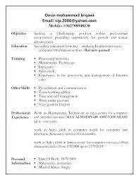 Clerk Resume Examples Shipping Payroll Clerk Resume Sample Wlcolombia