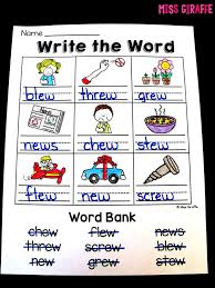 This trigraphs unit gives you numerous first grade phonics activities to use. Pin By Cheryl Nymphe On Education Phonics Worksheets First Grade On Best Worksheets Collection 7690