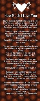 I Love You You Are My Soul Quotes Svetganblogspotcom