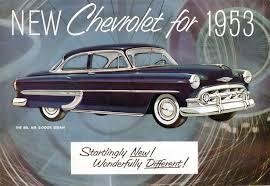 1953 Chevy Brochure - 1953 Classic Chevrolet