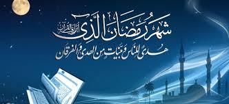 تسمية شهر رمضان Images?q=tbn:ANd9GcTX0gQZNiTrCTpddBNnCdMgL35PH8uJWNa-STib5LCoR7nxCHDM