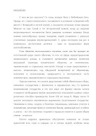 Организация налоговой службы и налогового контроля в РФ курсовая  Это только предварительный просмотр