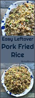 easy leftover pork fried rice