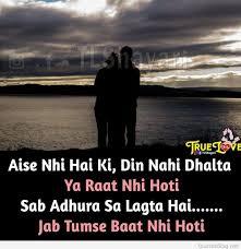 top miss u shayari in hindi