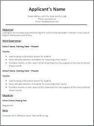 Resume Copy Amazing 9711 Copy Of A Resume Copy Resume Format Regarding Copy Of A Resume