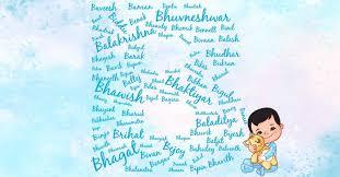 baby boy names starting with b b