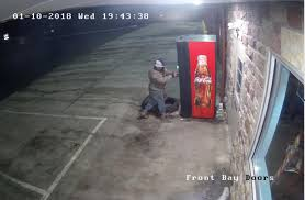 How To Break Into A Vending Machine Stunning Police Trying To Identify Man Who Attempted To Break Into Vending