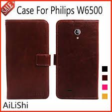 Philips W6500 ...