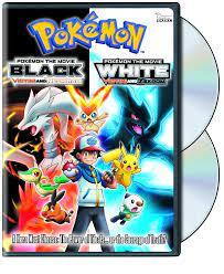 Pokemon Movie: Black - Victini / White - Victini [DVD] [Region 1] [NTSC]  [US Import]: Amazon.de: DVD & Blu-ray