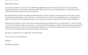 Cover Letter Examples With Salary Requirements Resume Creator