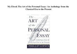 The Art Of The Personal Essay My Ebook The Art Of The Personal Essay An Anthology From The