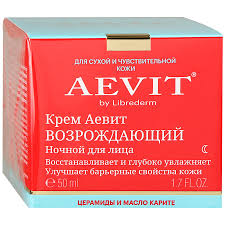 <b>Крем</b> Aevit by Librederm <b>возрождающий</b> ночной 50мл - купить с ...