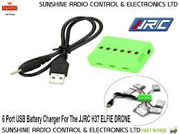 <b>JJRC H36</b> USB Battery Charging Cable <b>Mini</b> RC Quadcopter Drone ...