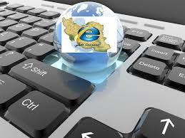 بیاعتنایی برخی مسئولان به توصیه رهبری درباره اینترنت ملی