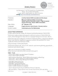 siebel crm cover letter treatise writing abstract american using as many cases as challenging the clinic must transfer the other three and himself to the more bank of the singer siebel crm cover letter