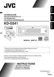 jvc kd r wiring diagram wirdig jvc kd r200 wiring diagram pin on jvc kd s29 wiring diagram